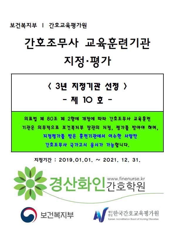 3d51c4192543d7c1c54be273c8c9e04c_1587011823_6074.JPG
